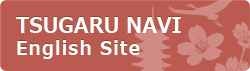 Tsugaru Navi English Site